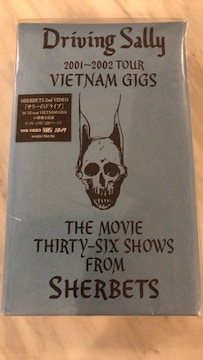 ★シャーベッツ★ビデオ★Driving Sally★vietnam gigs