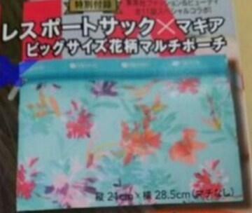 レスポートサック MAQUIA ビッグサイズ花柄マルチポーチ 新品