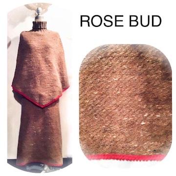 セット売り*ROSE BUD*ニット.ポンチョ&ロングスカート.セット