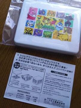 新品ポケモン/折りたたみコンパクトランチボックス/非売品