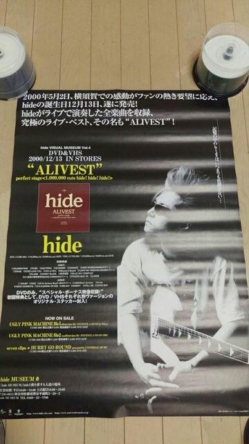 X JAPAN hide ポスター PSYENCE A GO GO  < タレントグッズの