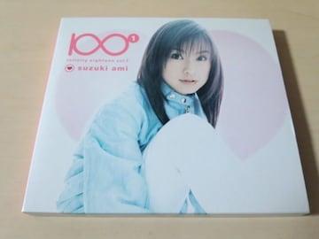 鈴木亜美CD「infinity eighteen vol.1」 鈴木あみ●