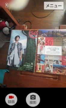 シンガポールのガイドブック