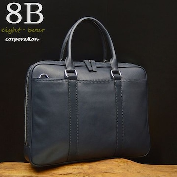 ◆牛本革 定番ビジネスバッグ ブリーフケース ネイビー◆紺b2