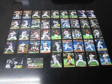 ★ カルビー プロ野球カード 43枚まとめ売り