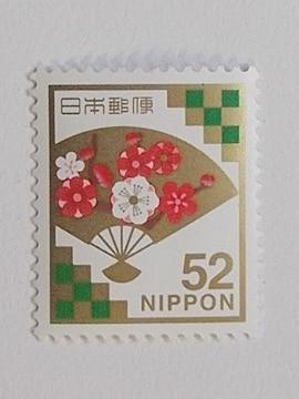 ★普通郵便切手★未使用★☆慶事用扇面に梅文様52円★☆1枚★