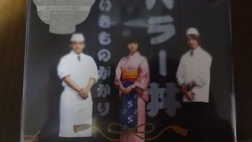 即決 いきものがかり バラー丼 ローソン・HMV限定盤 新品未開封