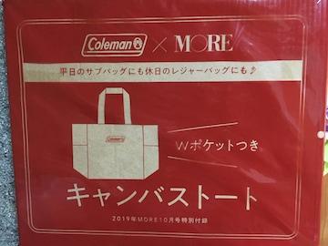 ☆Coleman×MORE☆Wポケット付きキャンバストート☆