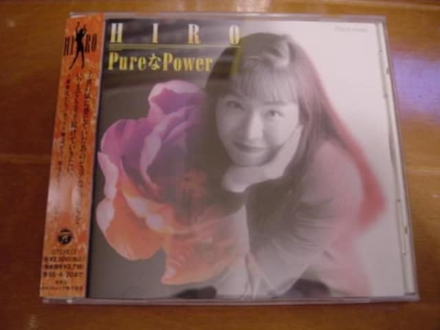 HIRO CD PUREなPOWER 廃盤  < タレントグッズの