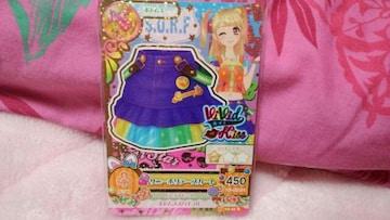 アイカツ☆2014年☆第5弾☆新品☆サニーホリデースカート☆Rレア☆みくる