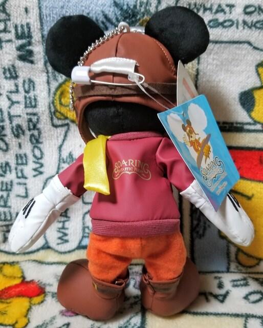 TDS☆ミッキー【ぬいぐるみバッジ】ソアリン:ファンタスティック・フライト