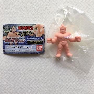 ◆キン肉マン キンケシ02 ロビンマスク(ペールオレンジver.)