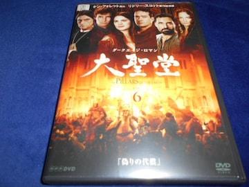 【DVD】大聖堂 Vol.6