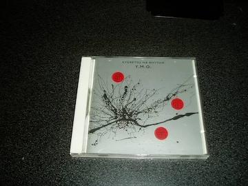 CD「YMO/キョーレツナリズム」坂本龍一 細野晴臣 高橋幸宏 92年