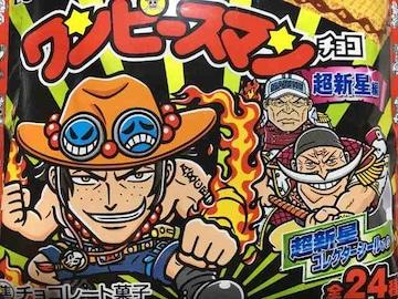 ロッテワンピースマン超新星編/コンプリート・24枚