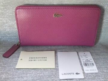 新品■ラコステ■シャンタコワニプレート付ラウンドファスナー長財布¥24200