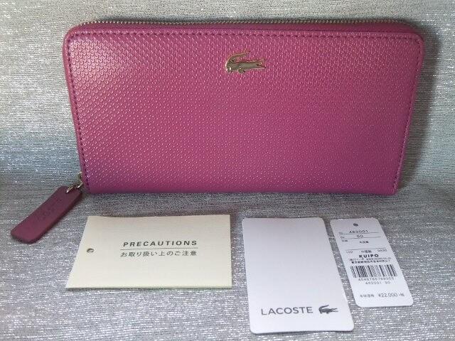 新品■ラコステ■シャンタコワニプレート付ラウンドファスナー長財布¥24200  < ブランドの