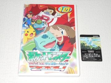 DVD★ポケットモンスター アドバンスジェネレーション 2004 10