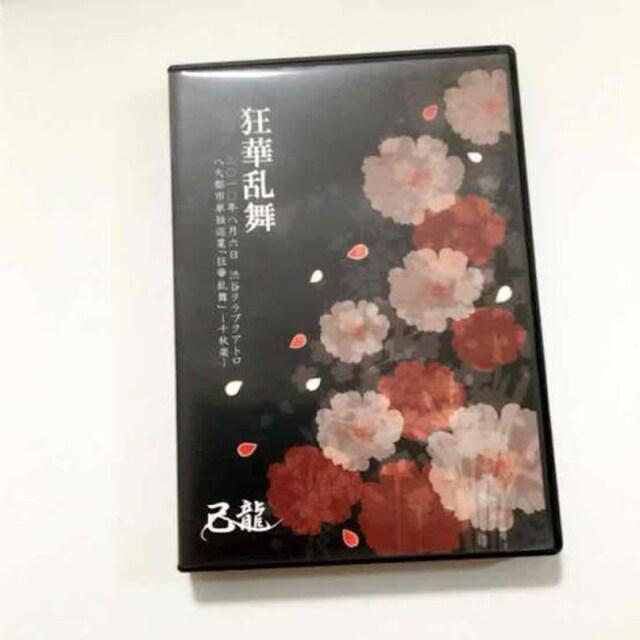己龍/狂華乱舞  (DVD)  < タレントグッズの