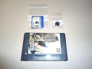 実験用 Carnivore2 + 4GB CFカード