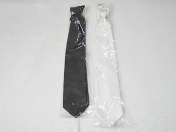 ネクタイ WING BEAT 黒 白 2本セット 美品