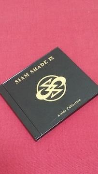 【送料無料】SIAM SHADE(BEST)