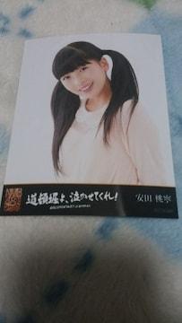 NMB48 道頓堀よ、泣かせてくれ安田桃寧特典写真