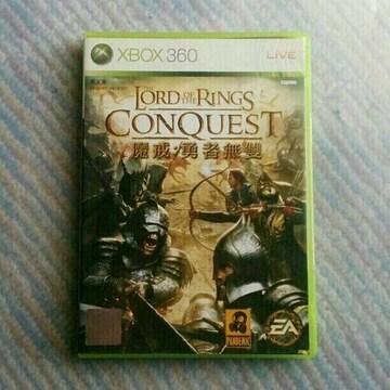 Xbox360 ロードオブザリング コンクエスト 海外輸入版
