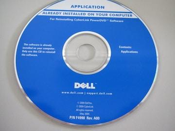 DELL For Reinstalling CyberLink PowerDVD
