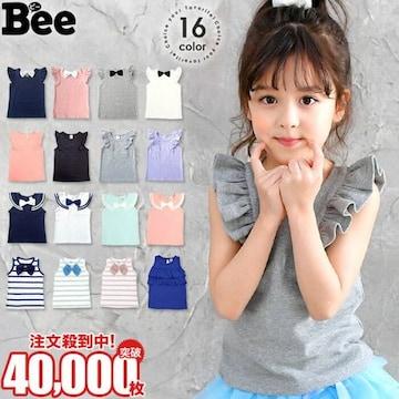 新品#韓国子供服#訳ありトップス#セーラータイプ#ノースリーブTシャツ#120cm