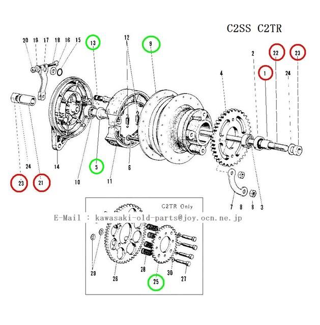 カワサキ C2SS C2TR J1TR? D1? リア・アクスルセット 絶版新品 < 自動車/バイク