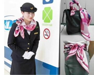 JR東海道新幹線 限定パーサースカーフ