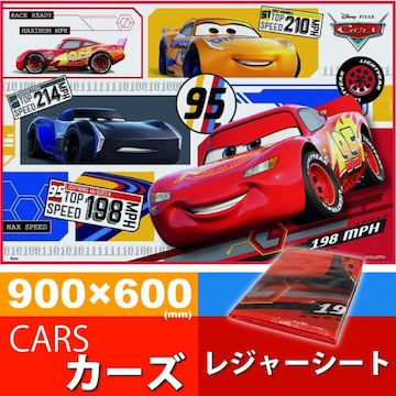 CARS カーズ レジャーシート ござ90×60cm VS1 Sk802