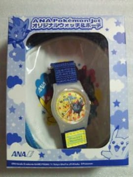 ANA 全日空 ポケモンジェット 限定 オリジナル ウォッチ 腕時計 ポーチ セット