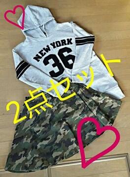 【カジュアルスタイル★2点セット】#迷彩#スカート#フード#春服