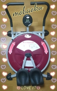 プログラムトレーニングマシーン定価20000円♪