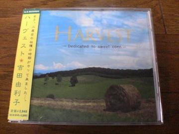 吉田由利子CD HARVEST ピアノインスト