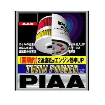 PIAAオイルフィルターZ5