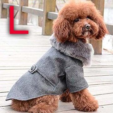 犬の服 おしゃれ 冬用 防寒  かわいい ドッグウェア L/グレー
