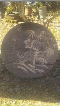 大理石1面に彫られた虎の石彫刻品(作家不読)