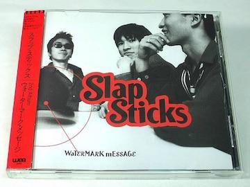 Slap Sticks CD WaTerMARK mEssAGe