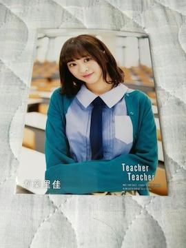 AKB48 Teacher Teacher 都築里佳特典写真