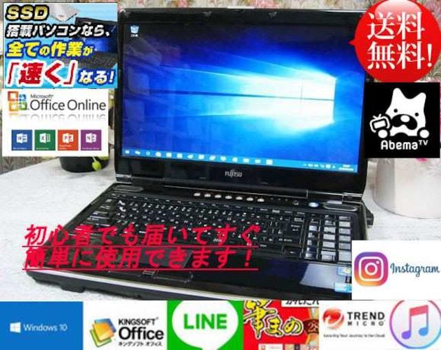 パープルメタ☆FMV-NF(i5)☆SSD交換可☆最新Windows10搭載☆  < PC本体/周辺機器の