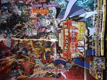 バディファイトバッツ 雷帝軍VSカオス20連パック宣伝ポスター