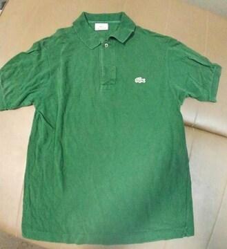 LACOSTE製 ポロシャツ