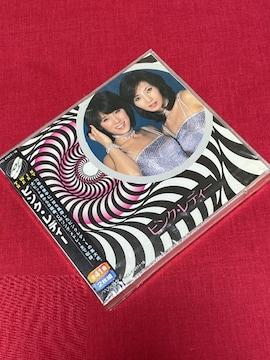 【送料無料】ピンク・レディー(BEST)未開封CD2枚組