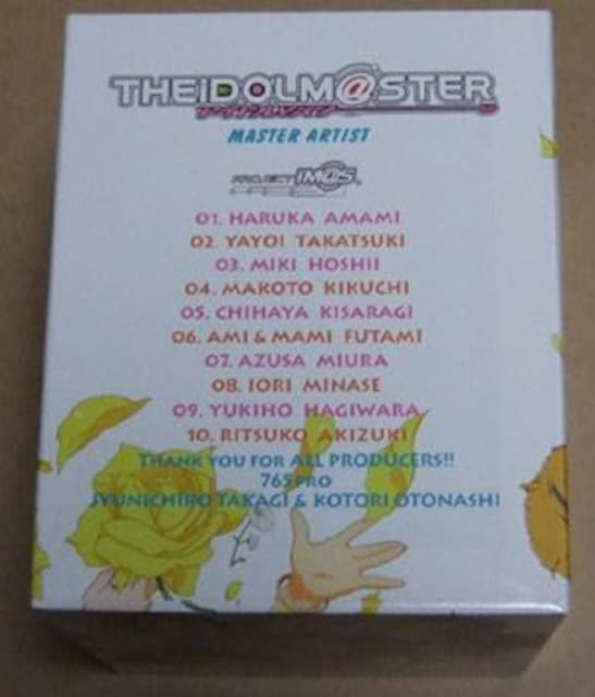 アイドルマスター MASTER ARTIST 初回全11巻+収納BOX < CD/DVD/ビデオの