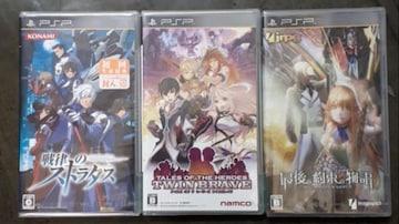 新品PSPソフト3本詰め合わせ福袋