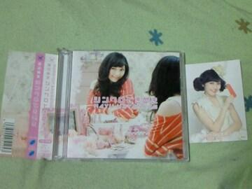 CD+DVD 渡辺麻友(AKB48) シンクロときめき 初回限定盤B