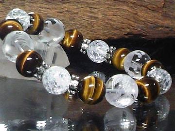 四神獣水晶12ミリ§タイガーアイ§クラック水晶10ミリ